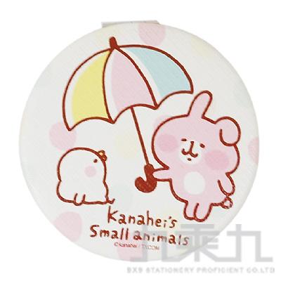 卡娜赫拉圓形雙面鏡雨傘版 KS55481D