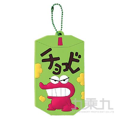 恐龍隨身鏡吊飾(日本版)