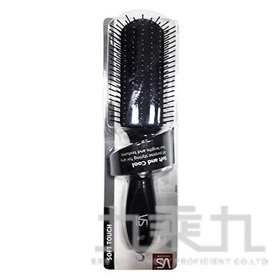 沙宣輕柔萬用造型髮梳VSS76501BW黑色