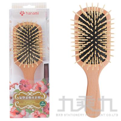 赤外線系列專業美髮梳-氣墊柔順木針梳 0049-66