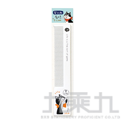 柴之助扁梳(白) SME-98A