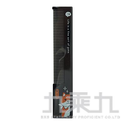 柴之助扁梳(黑) SME-98B