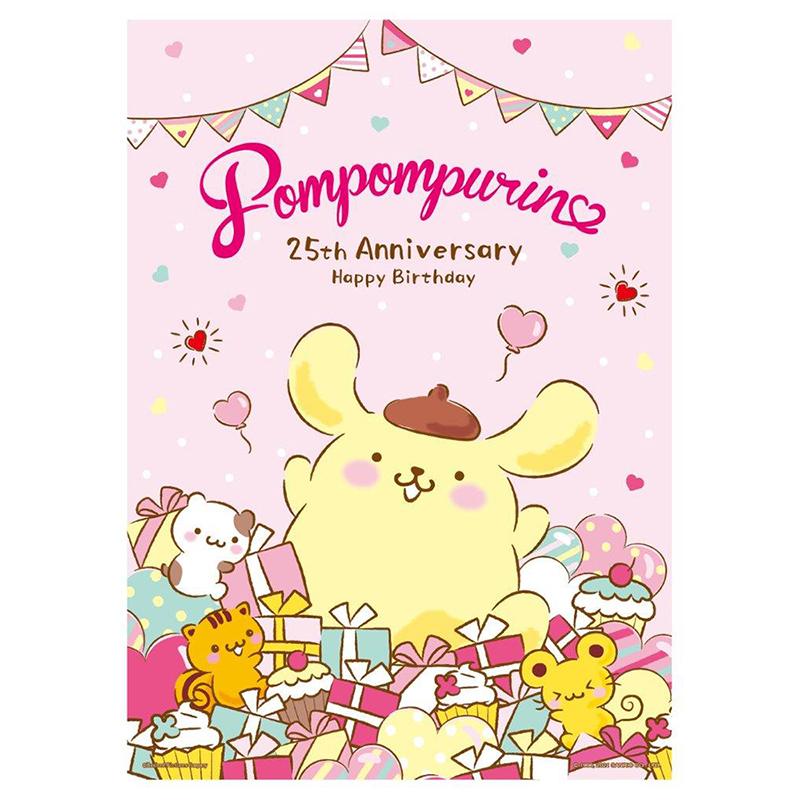 PomPomPurin(25周年)好多禮物拼圖520片