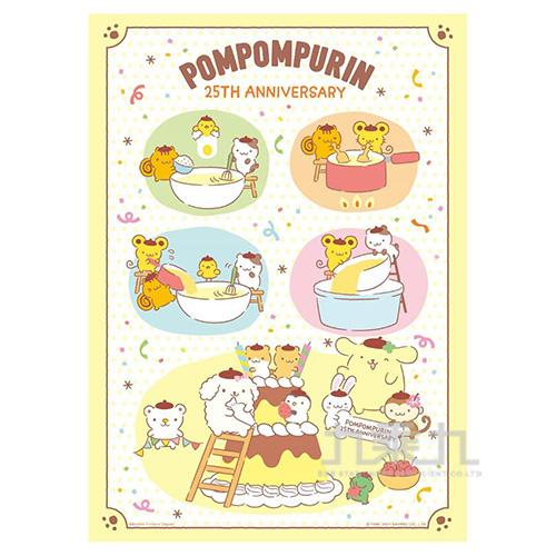 PomPomPurin(25周年)手工蛋糕拼圖520片
