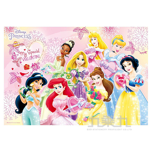 Disney Princess公主(7)拼圖300片