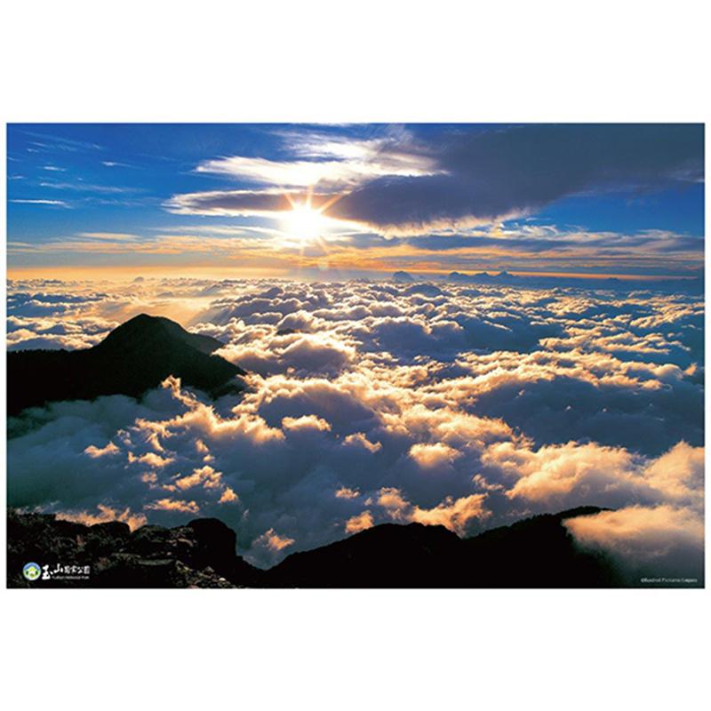 玉山主峰西側日落景觀拼圖1000片