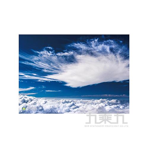 變化多端的雲拼圖520片