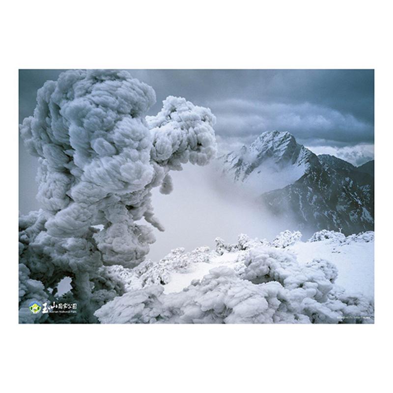 雪白的玉山積雪拼圖520片