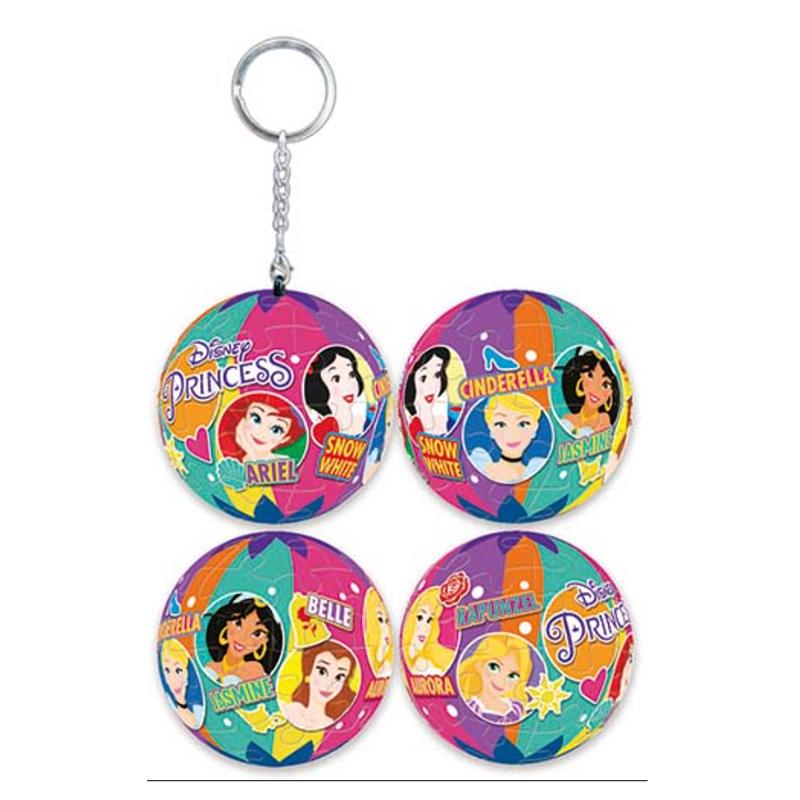 Disney Princess公主(4)立體球型拼圖鑰匙圈24片