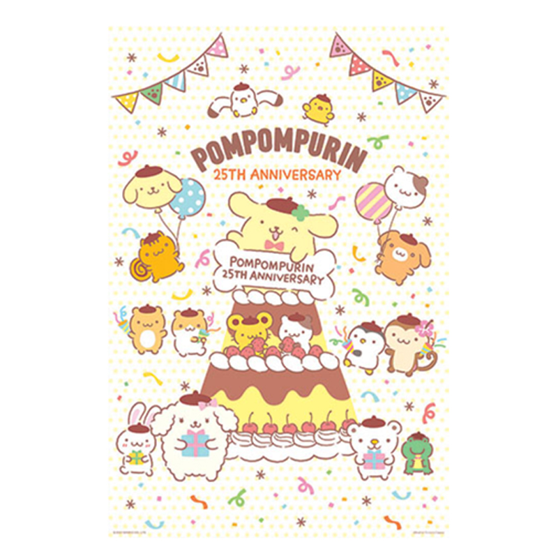 PomPomPurin生日蛋糕派對拼圖1000片