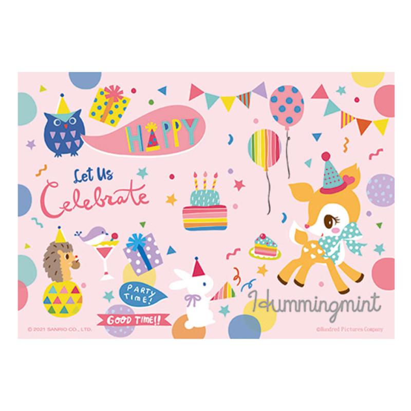 Hummingmint 生日派對拼圖200片