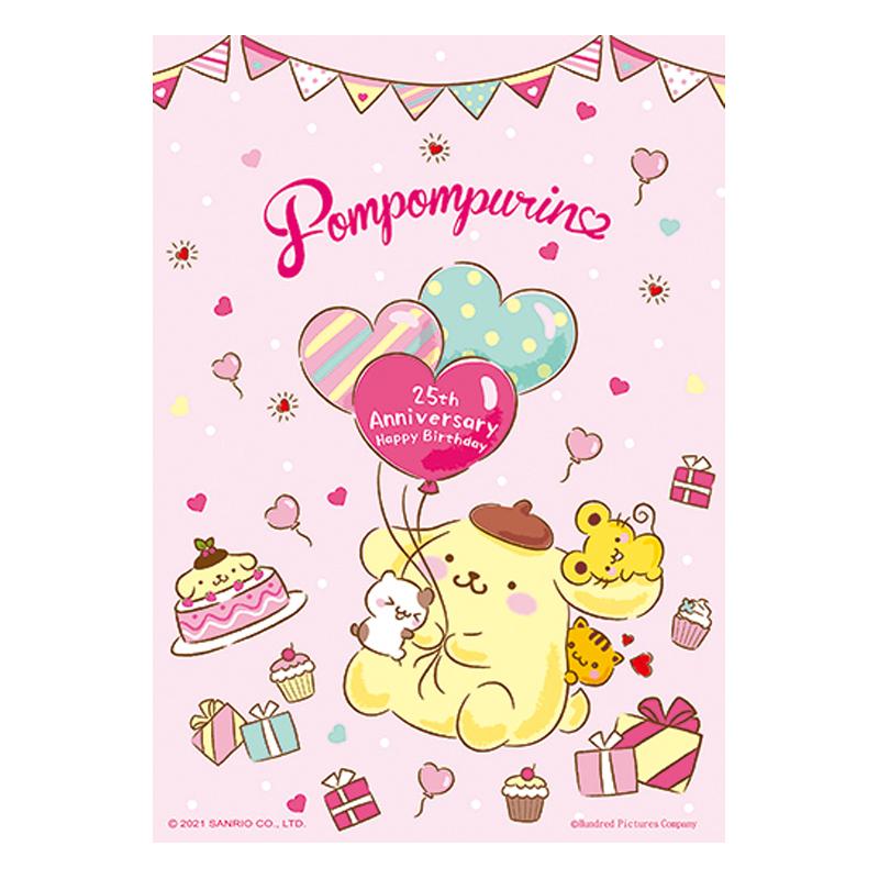 PomPomPurin25周年系列慶生氣球拼圖108片