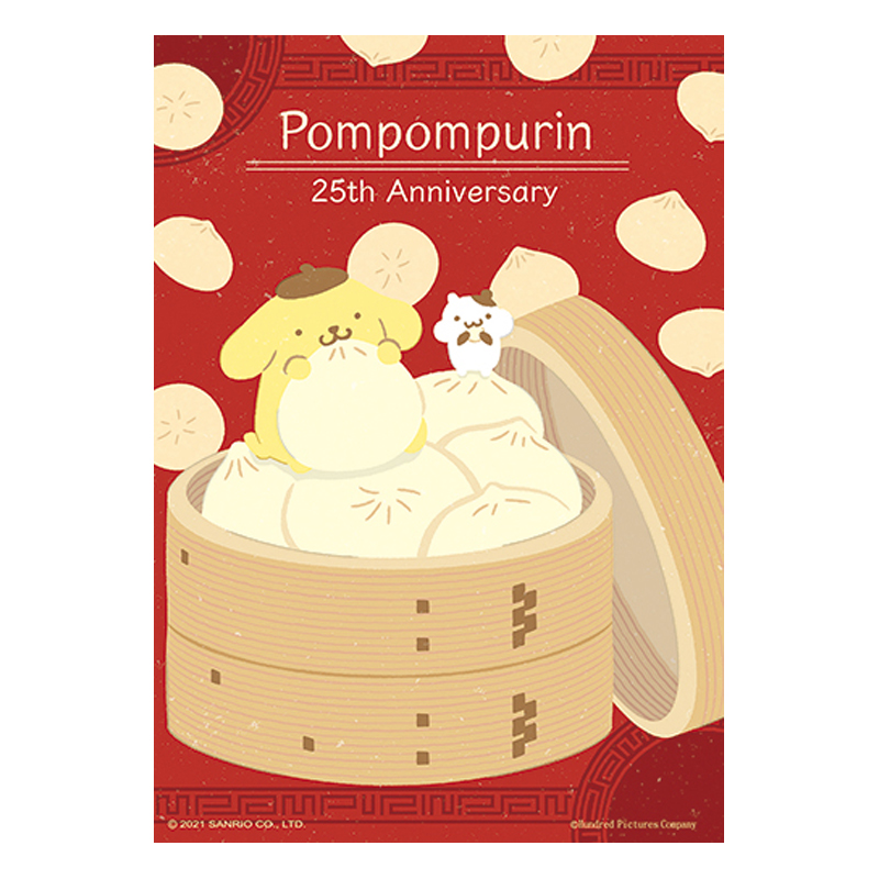 PomPomPurin25周年系列-中式大肉包拼圖108片