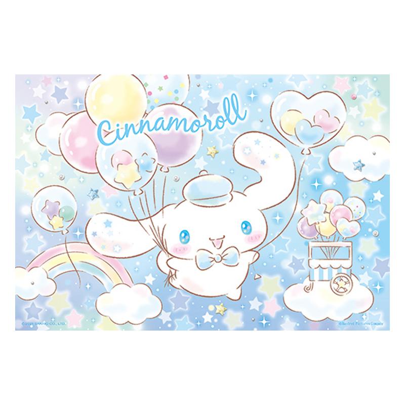 Cinnamoroll閃亮系列-飛天氣球拼圖300片
