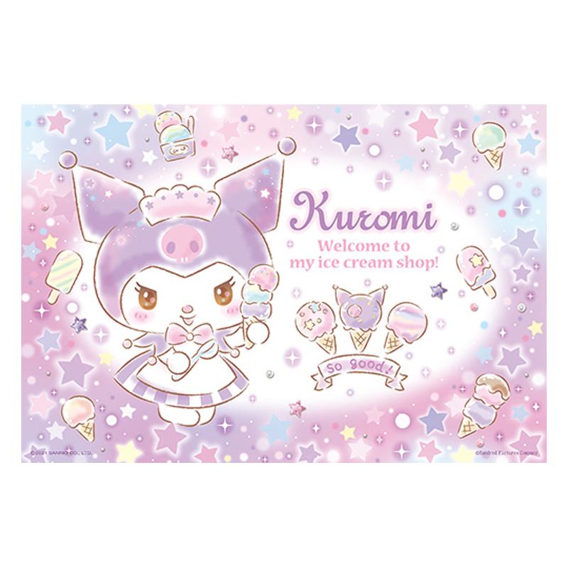 Kuromi閃亮系列-夢幻冰淇淋拼圖300片