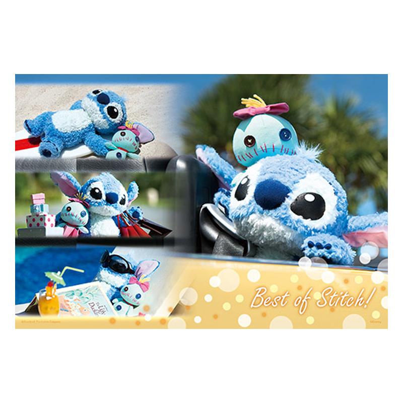 Stitch史迪奇(7)拼圖300片