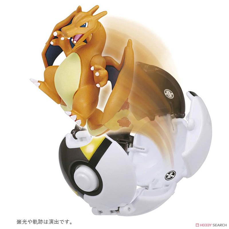 PokeDel-z 高級球(噴火龍)