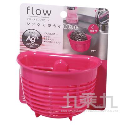 (日)39元flow吸盤掛架S-紅 0655