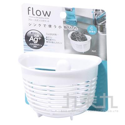 (日)39元flow吸盤掛架S-白 0655