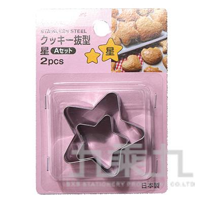 (日)39元餅乾模 星 2入