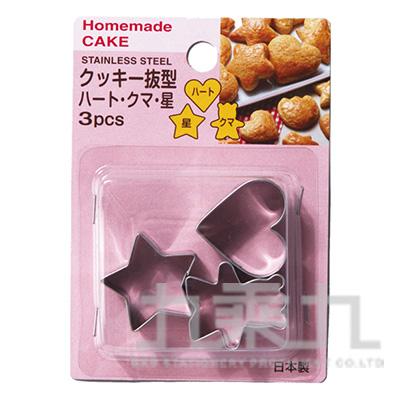 (日)39元餅乾模 造型 3入