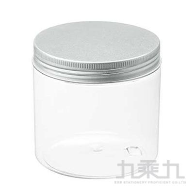 鋁製收納罐M