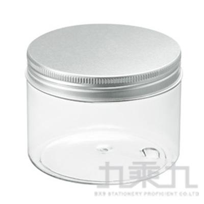 鋁製收納罐S