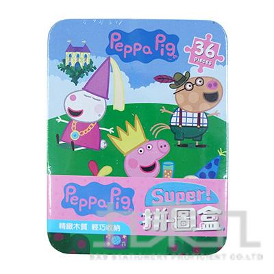 粉紅豬小妹Super 拼圖盒D(36片) PG035D