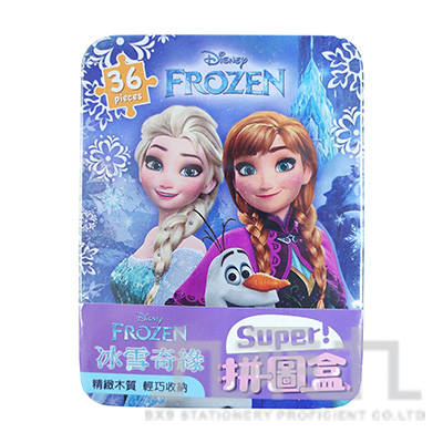 冰雪奇緣Super 拼圖盒(36片) QFL01A