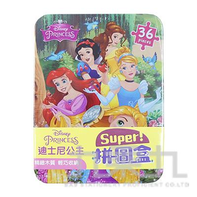 迪士尼公主Super 拼圖盒(36片) QFL01B