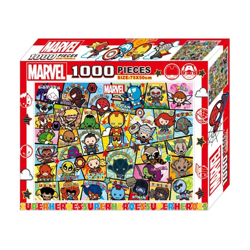 漫威卡哇伊1000片盒裝拼圖  MR031C