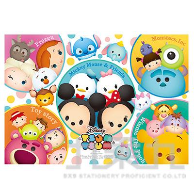 Disney Tsum Tsum圈圈在一起拼圖108片