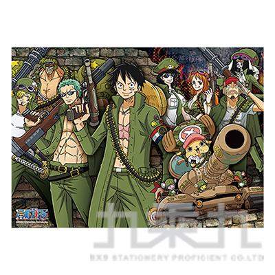 海賊王軍裝風拼圖520片 HP0520-135
