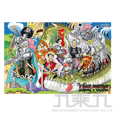 海賊王盔甲騎士與龍拼圖1000片 HP01000-114