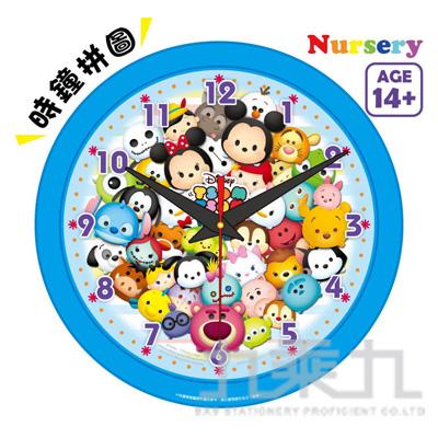 Disney  Tsum Tsum時鐘拼圖168片 HPD0168-001