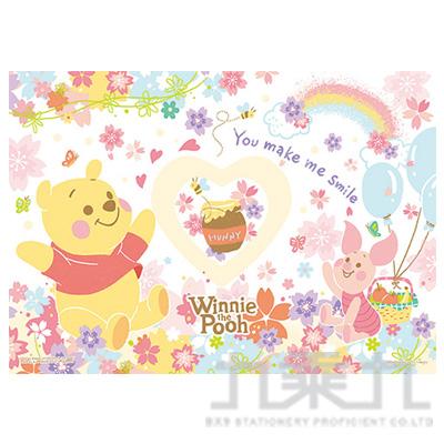 Winnie The Pooh 小熊維尼(2)心形拼圖200片