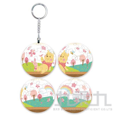 Winnie The Pooh 小熊維尼(1) 立體球型拼圖鑰匙圈(24片)