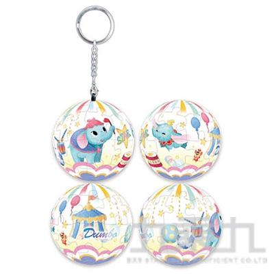 Dumbo 小飛象(1) 立體球型拼圖鑰匙圈(24片)