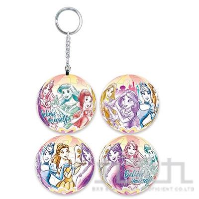 Disney Princess公主(1)立體球型拼圖鑰匙圈(24片)