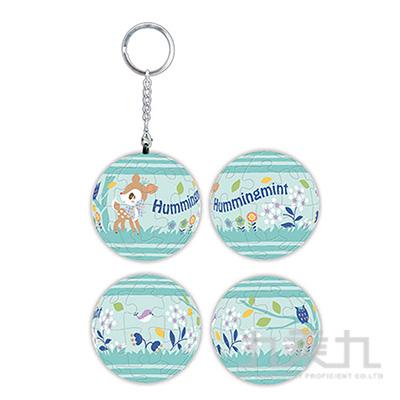 Hummingmint 探索之森球形拼圖鑰匙圈24片 HP0124162