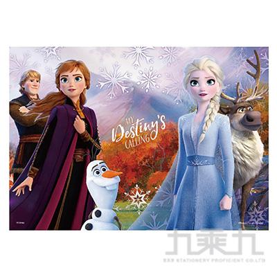 Frozen冰雪奇緣2(1)心形拼圖200片HPD0200-017