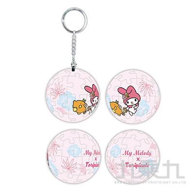 Sanrio Characters& 扭蛋星球(蜜柑鳥)立體球型拼圖鑰