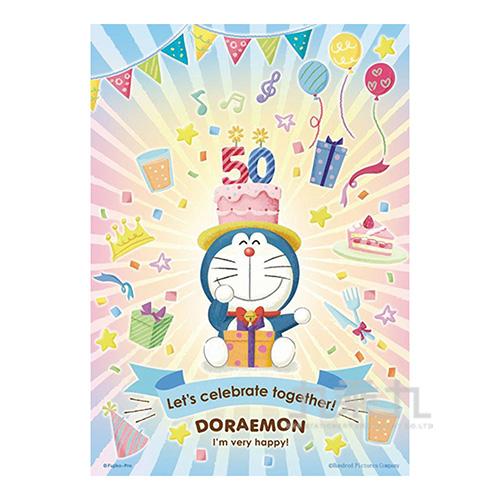 哆啦A夢(50周年)生日快樂拼圖108片