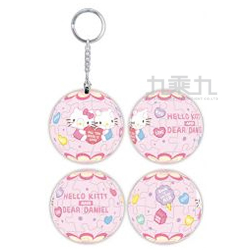 Hello Kitty&Dear Daniel 相親相愛立體球型拼圖鑰匙圈