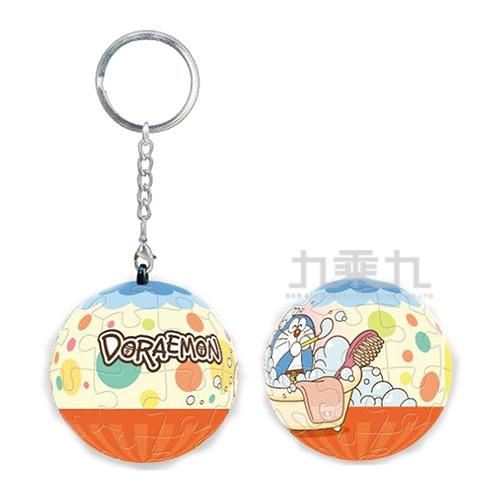 哆啦A夢(香氛泡泡浴 )立體球型拼圖鑰匙圈24片