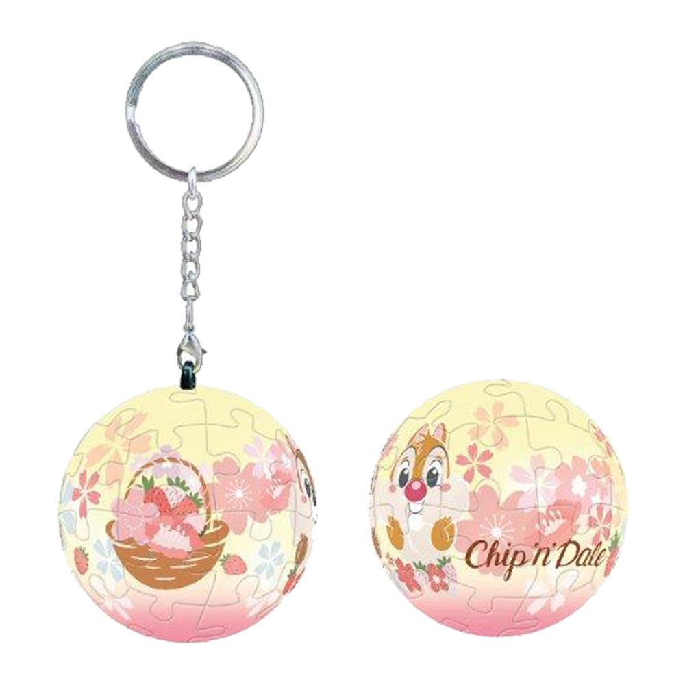 Chip an, Dale奇奇蒂蒂(3)立體球型拼圖鑰匙圈24片