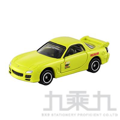 TOMICA 多美小汽車 頭文字D FD3S  TM85652
