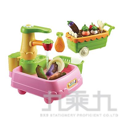 KONGSUNI田園蔬菜組 YT31038