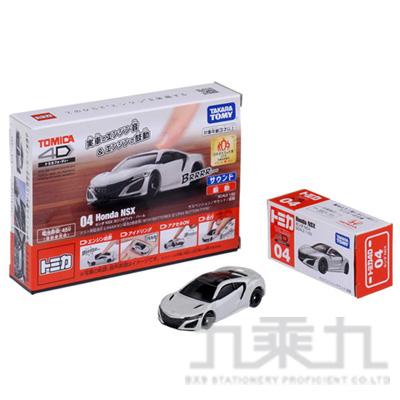 TOMICA 多美小汽車4D 04本田NSX White TM61683