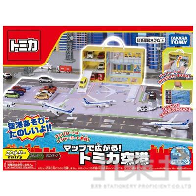 TOMICA 機場地圖提盒 TW13219